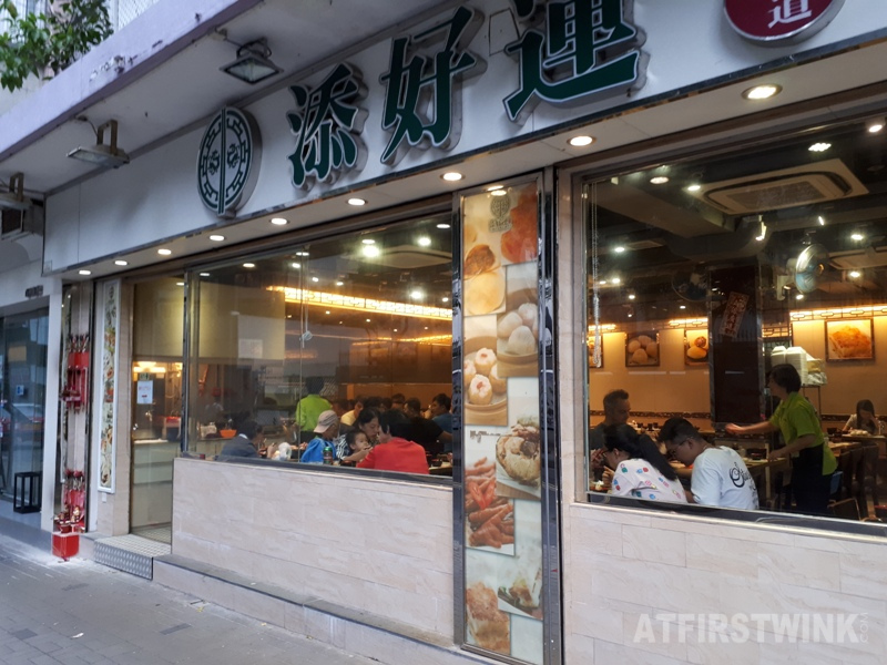 tim ho wan handmade dim sum specialty store north point