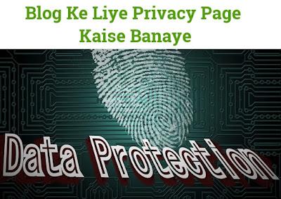 Blog ke liye privacy policy banaye
