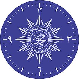Desain Jam Dinding Custom Logo Muhammadiyah PSD