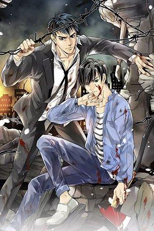 2013 - Dawn of the World Manga