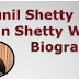 Ahan Shetty (Suniel Shetty Son) Biography | Wiki, Height, Debut Movie