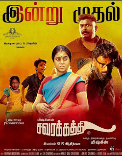 Parole (Savarakathi) (2020) 300MB Movie Hindi Dubbed HDRip