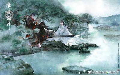 Arte Oficial WangXian