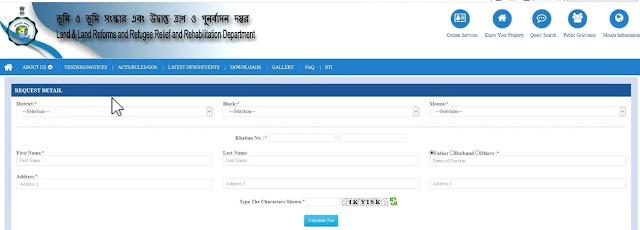 Banglarbhumi ROR Request - Banglarbhumi.gov.in 2020