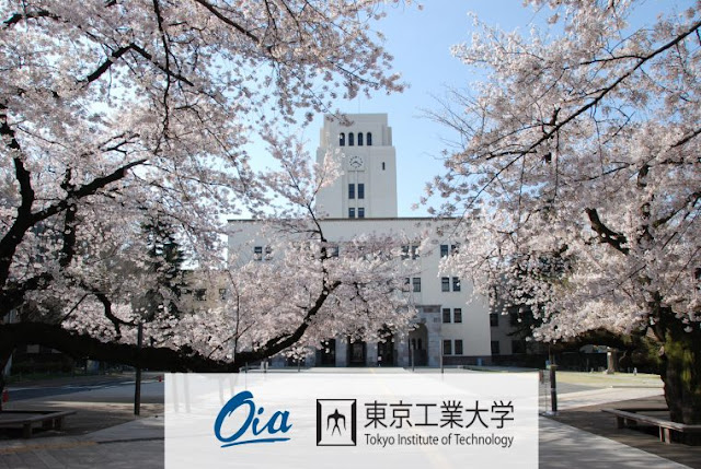 منحة معهد طوكيو للتكنولوجيا في اليابان 2021 | ممول بالكامل