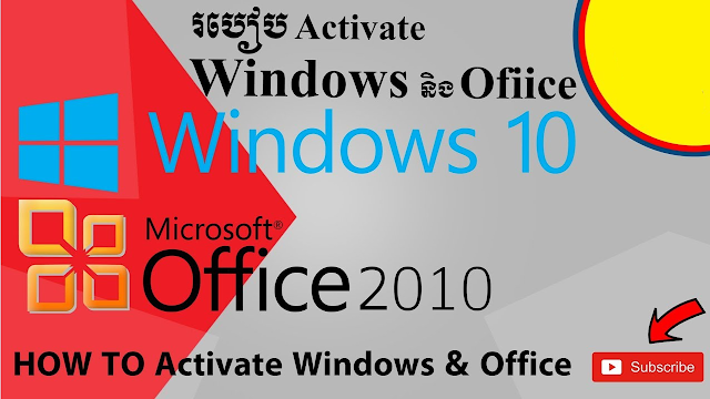 Activate Window 10 and all windows also activate Microsoft Office Free | Re - Loader Windows Activator