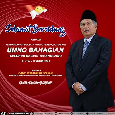 Selamat bersidang kepada semua perwakilan Pergerakan Wanita, Pemuda, Puteri dan UMNO Bahagian di seluruh negeri Terengganu dan negara Malaysia
