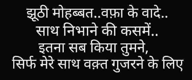 Rahat Indori New Shayari For You