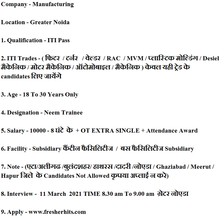 Fresher ITI Jobs Opening In Manufacturing Company Noida