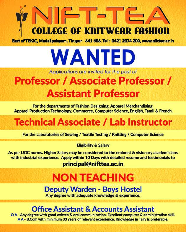 Nift Tea College Of Knitwear Fashion Tirupur Wanted Teaching Faculty Non Faculty Faculty Teachers