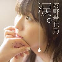 Download Kiyono Yasuno – Chiisana Hitotsubu