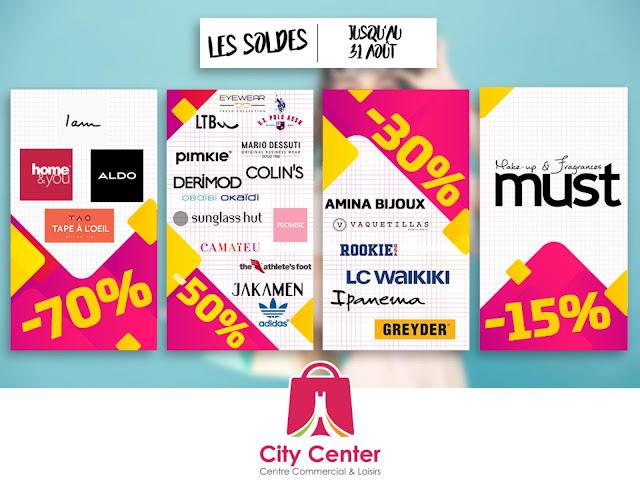 soldes city center algerie juillet aout 2019