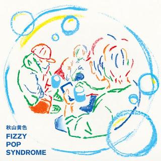 Kiro Akiyama FIZZY POP SYNDROME