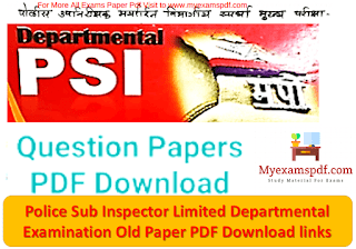 Dep PSI exams Paper PDF download here,Departmental-PSI-Exam- Syllabus 2021,mpsc Exam,