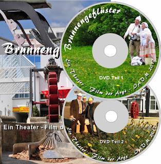 DVD T1 und T2 Brunnengeflüster
