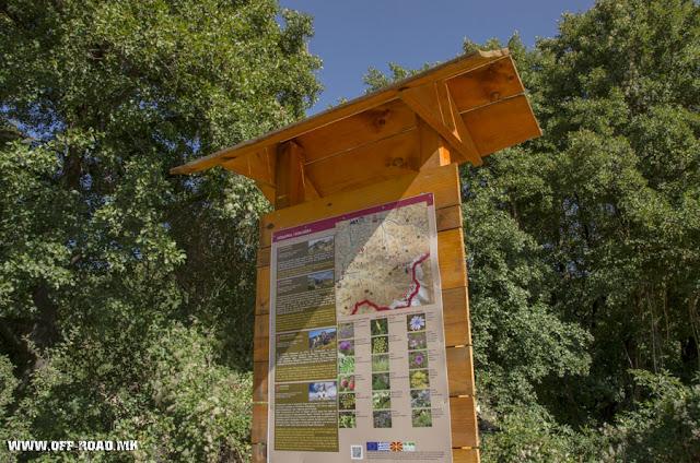 Konjarka – Novaci Municipality - Photo Gallery