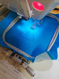 How To Make Machine Embroidery Applique