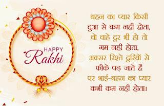 best raksha bandhan images