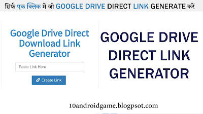 One Click Google Drive Direct Link Generator