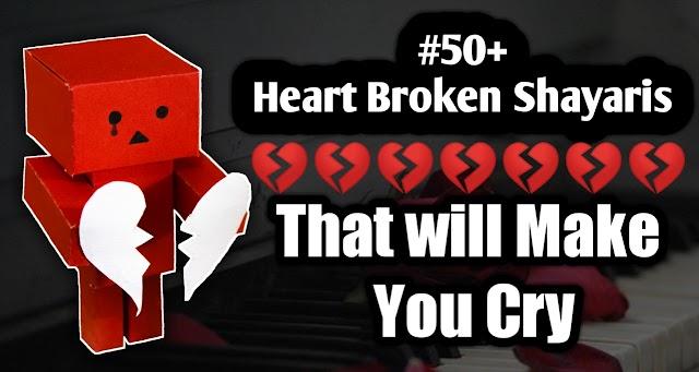 Sad Shayari in hindi - #51+ Most popular heart broken Shayaris with image (2019)