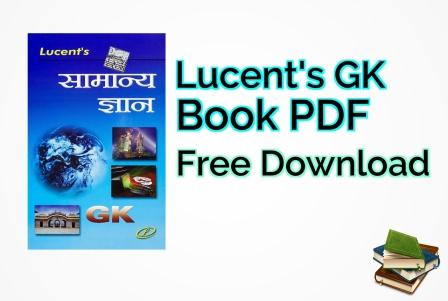 Lucent GK HIndi Book Download Free