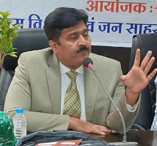 स्वामी विवेकानंद केरियर मार्गदर्शन योजना के अंतर्गत वेबिनार