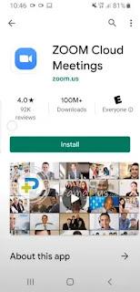 برنامج زوم على الجوال من جوجل بلاي