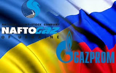 """""""Нафтогаз"""": арест активов """"Газпрома"""" начался с акций в """"Северном потоке"""" а """"Газпрому"""" забыли об этом сказать"""