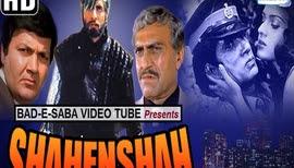 BAD-E-SABA Presents - Super Hit Movie Shahenshah 1988