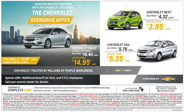 Chevrolet Overdrive special price offers | February 2017 festival discounts