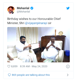 Mohanlal Praised Kerela CM Pinarayi Vijayan for his Effective work against Covid-19 on his Birthday