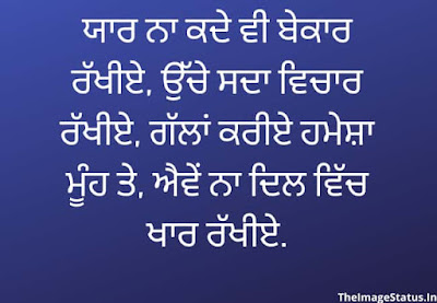Punjabi Status On Yaari for Whatsapp