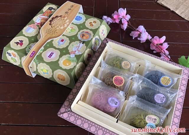 Purple Cane Tea, Halal Tea Mooncake, Tea Mooncake, Halal Mooncake, Lantern Riddles, Vegetarian Mooncake, Healthy Mooncake, Food