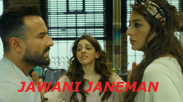 JAWANI JANEMAN | Upcoming Bollywood Movies 2020 |