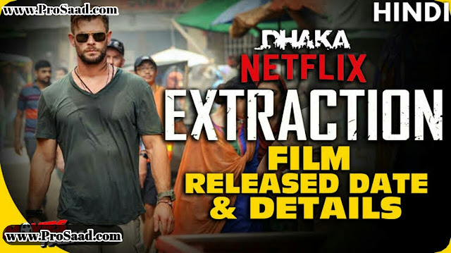 Extraction 2020 Download Full movie in Hindi dubbed