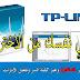 طريقة ضبط اعدادات راوتر TP-LINK TD-W8960N + حمية من ختراق