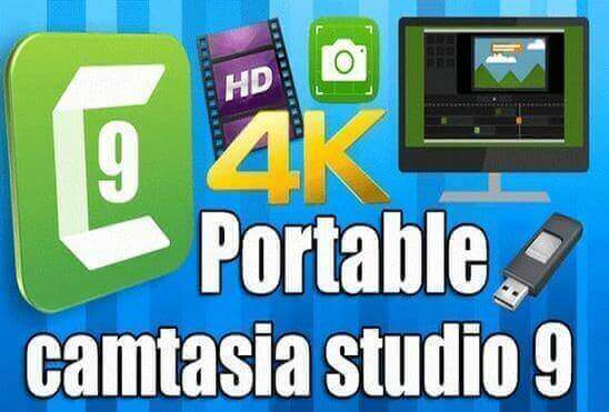 تحميل برنامج تصوير سطح المكتب Camtasia Studio 9 Portable نسخة محمولة