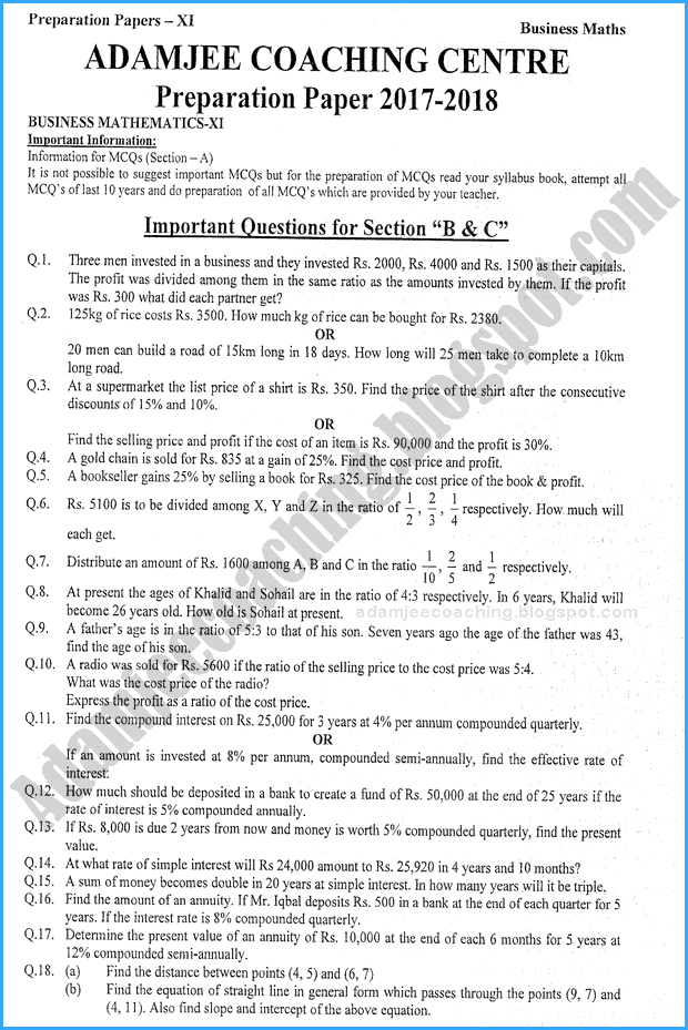 business-math-11th-adamjee-coaching-guess-paper-2018-commerce-group