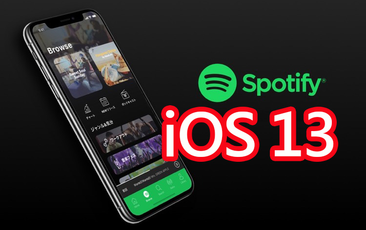 Spotify IPHONE SIRI IOS 13