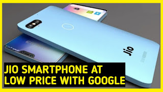Jio will launch low price smartphone with Google December2020 or 2021 Jio smartphone News In Hindi
