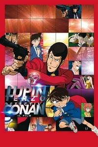 Watch Lupin the Third vs. Detective Conan: The Movie Online Free in HD