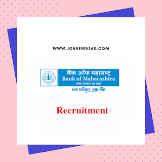 Bank of Maharashtra Recruitment 2019 for Specialist Officers (43 Vacancies)