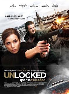 مشاهدة فيلم Unlocked 2017 مترجم