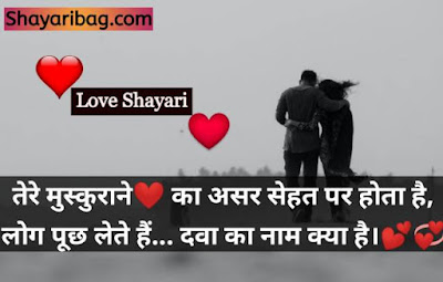Romantic Shayari On Love In Hindi With Images