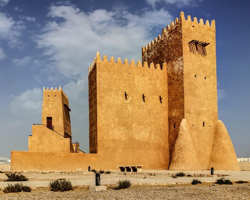 Barzan Towers Doha