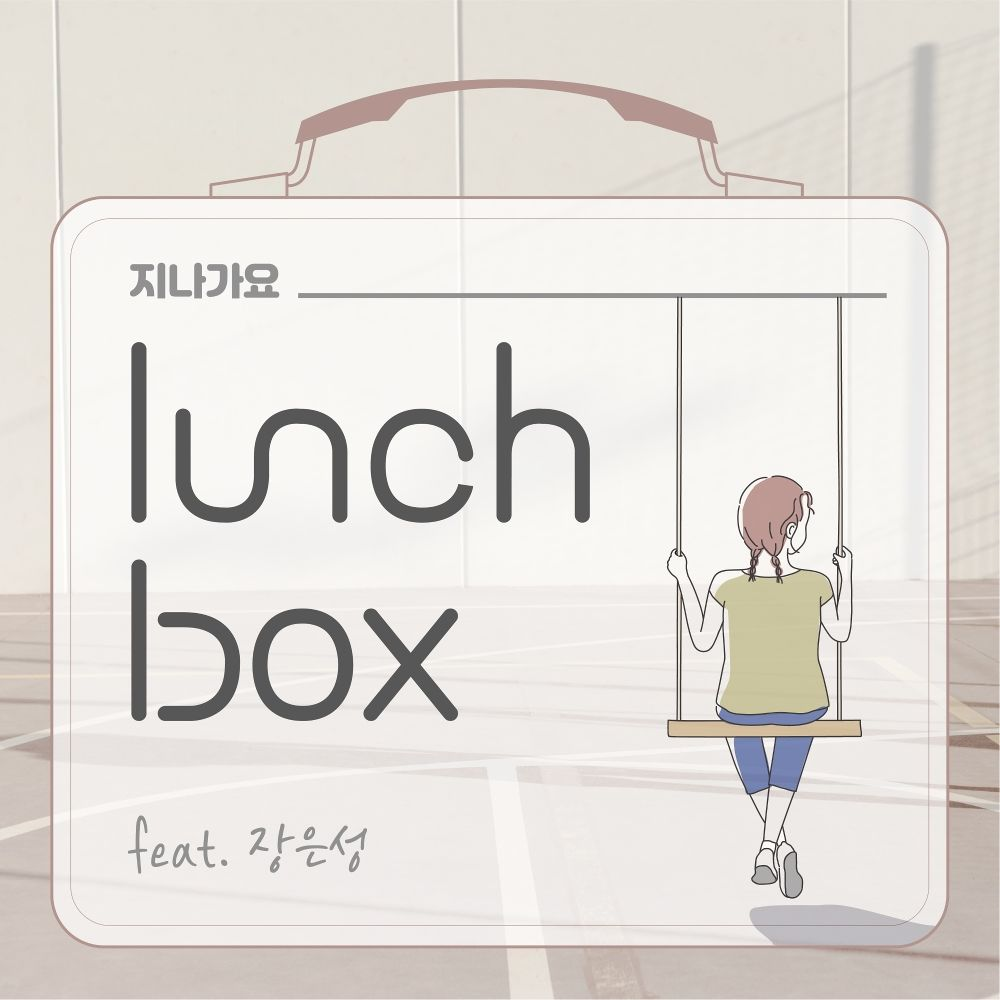 lunCHbox – Passing By – Single