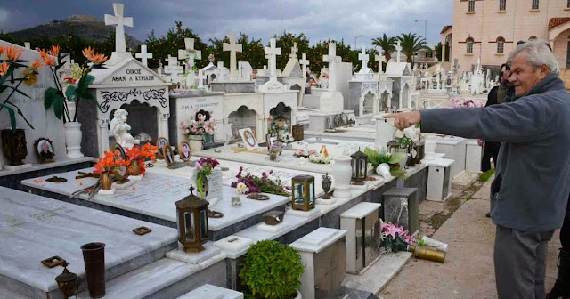 Αργολίδα: Έκλεψαν τα καντήλια από τα μνήματα στο νεκροταφείο του Αγίου Βασιλείου στο Άργος
