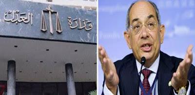 يوسف بطرس غالى وزير المالية الأسبق - وزارة العدل