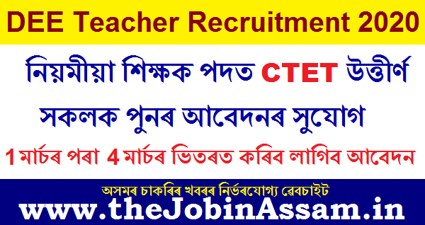 DEE, Assam Notice for CTET Passed Candidates for LP-UP Teacher Recruitment 2020