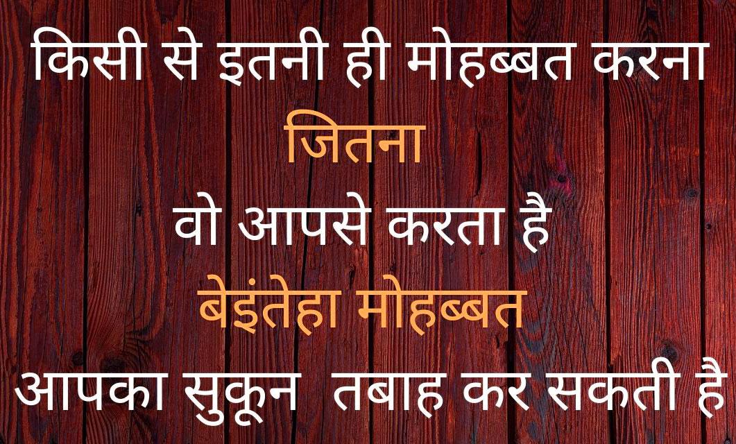 bhojpuri shayari image